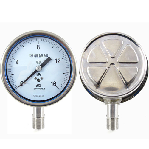 yxc系列磁助电接点压力表广泛应用于石油,化工,冶金,电站等工业部门